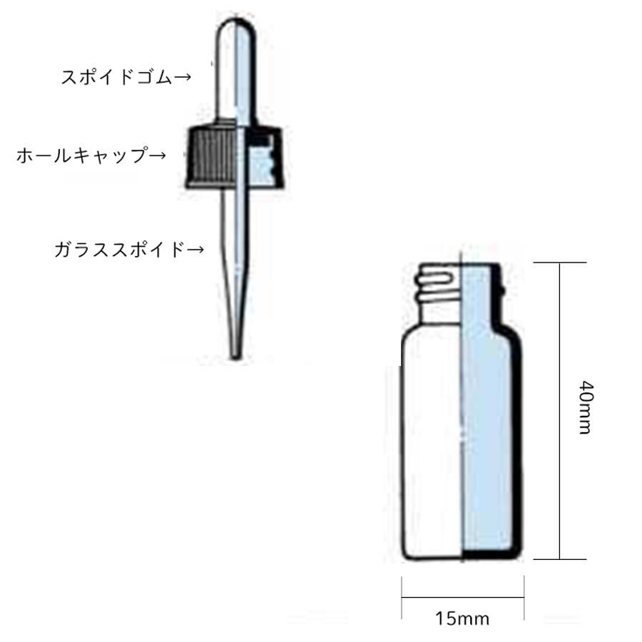 マルエム シリコンスポイド付き遮光瓶3ml×10本セット