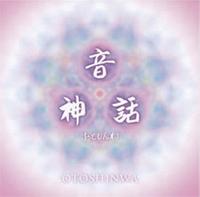 CD 音神話 シンギング・リン