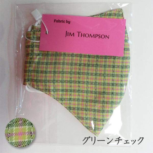 <ジムトンプソン>オリジナル限定マスク