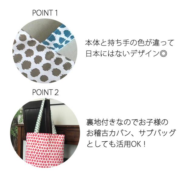 <ジムトンプソン>オリジナル限定TOTE BAG