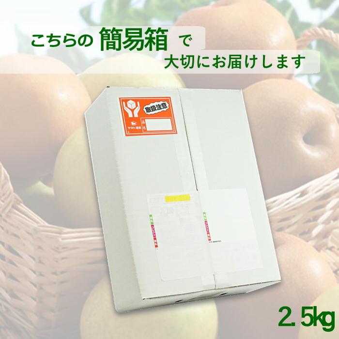 S208  蔵出し南水【太鼓判】 約2.5kg(6~8玉)