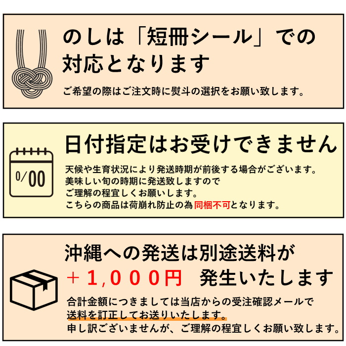 S108 桃 あかつき - 極み - 【太鼓判】 約3kg(7~9玉)