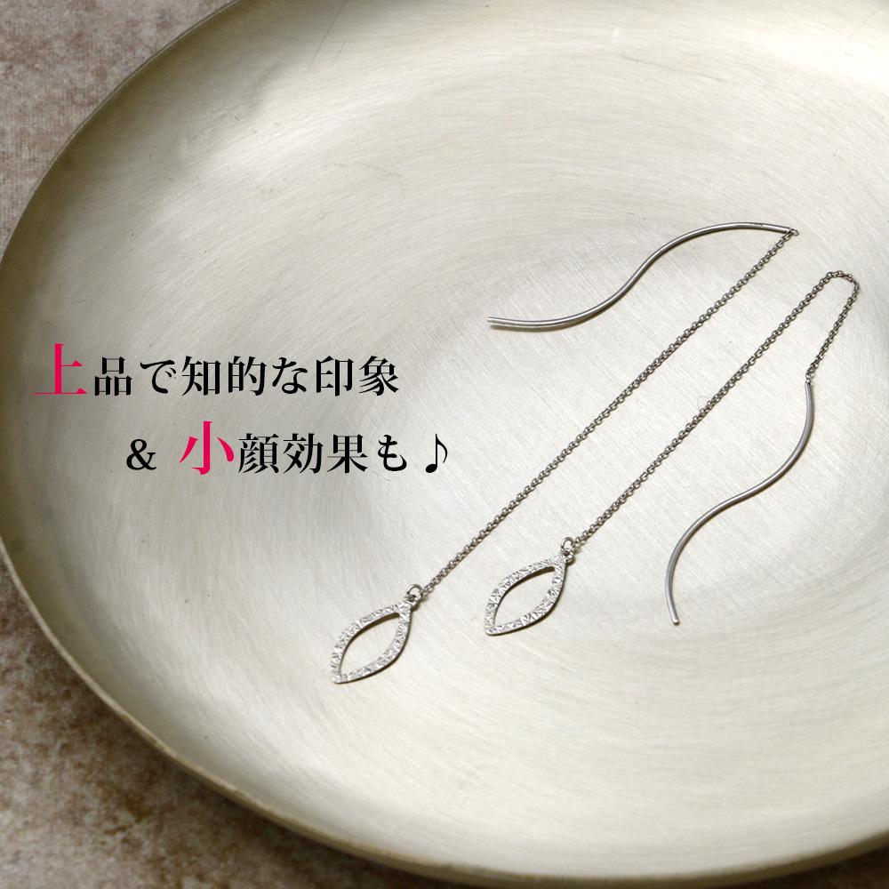 【ALLDE】K18 WG ドロップ アメリカン ピアス