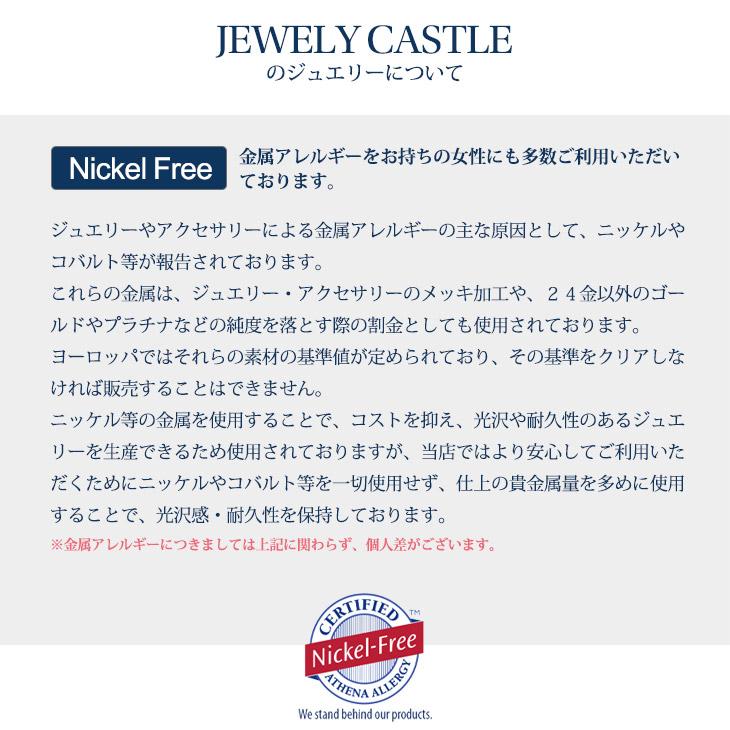 Jewelry Castle / シューティングスター( スター 星 )モチーフ ネックレス(メンズ・レディース)
