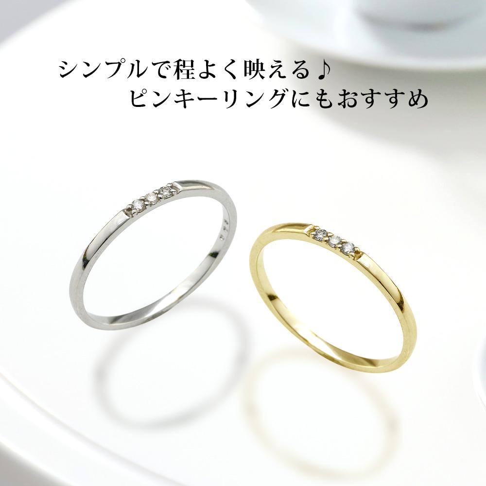 【ALLDE】K10 YG WG ダイヤモンド スリーストーン シンプル リング