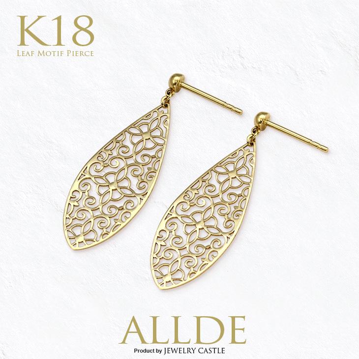 【ALLDE】K18ゴールド ドロップ型 透かし模様のスタッドピアス