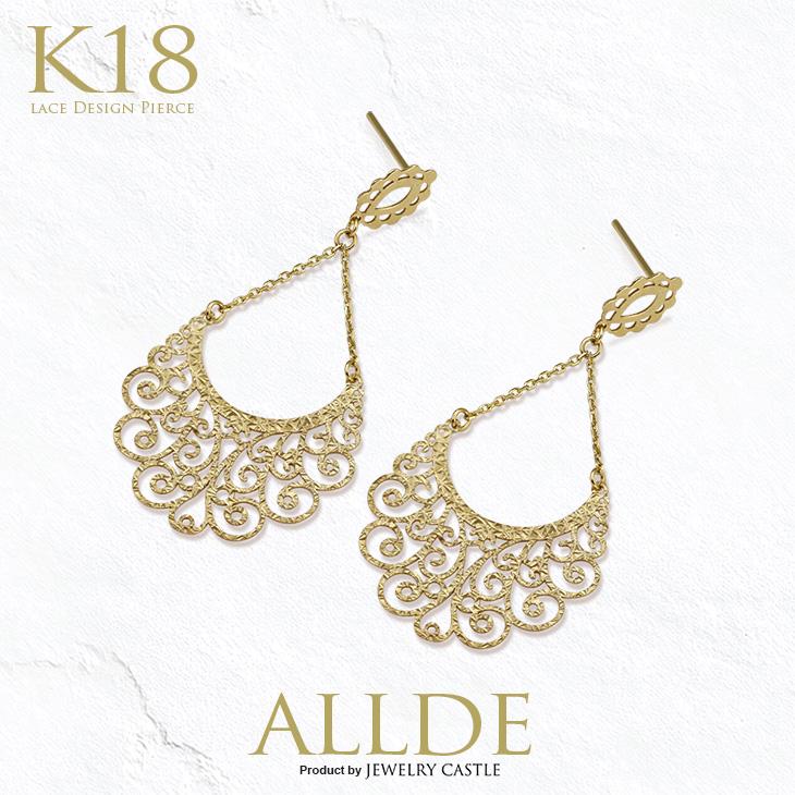 【ALLDE】K18ゴールド 繊細な透かし模様が美しい オリエンタルなピアス