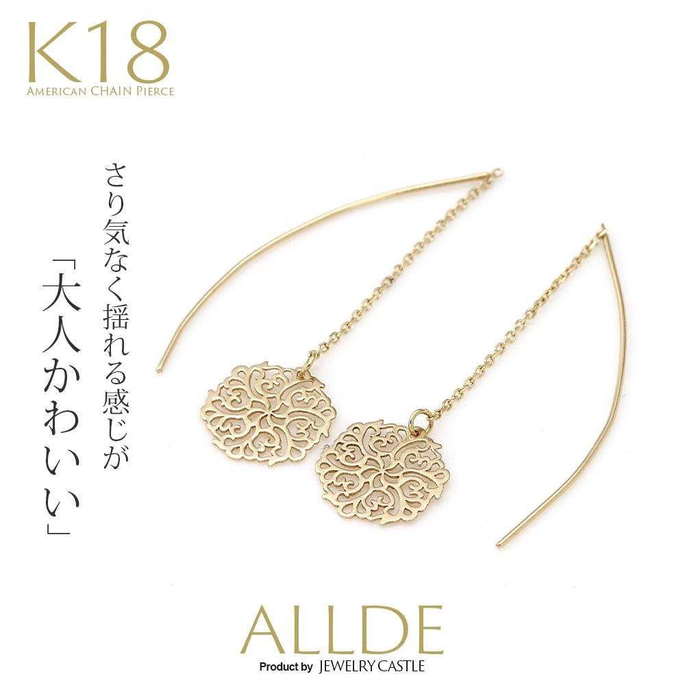 【ALLDE】K18ゴールド レースチャーム付き・ショートアメリカンピアス