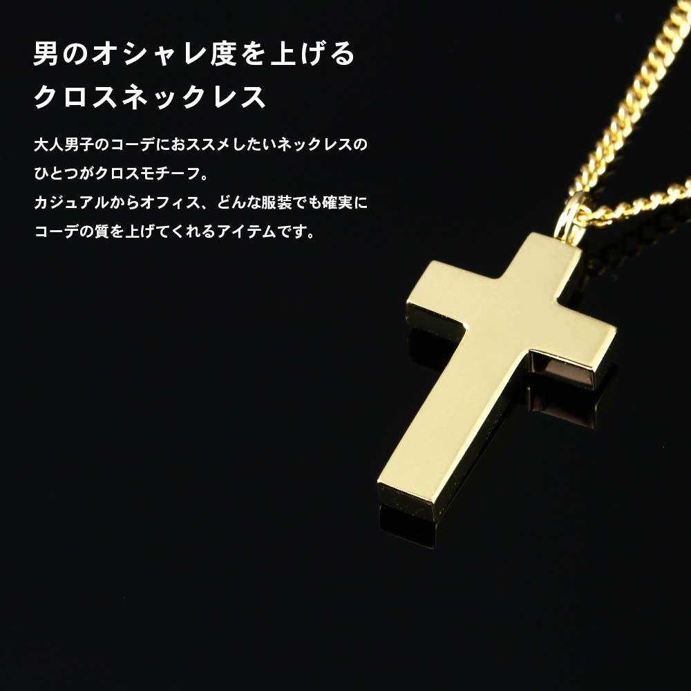Jewelry Castle / 18金ゴールド 2サイズメンズクロス(十字架)ネックレス