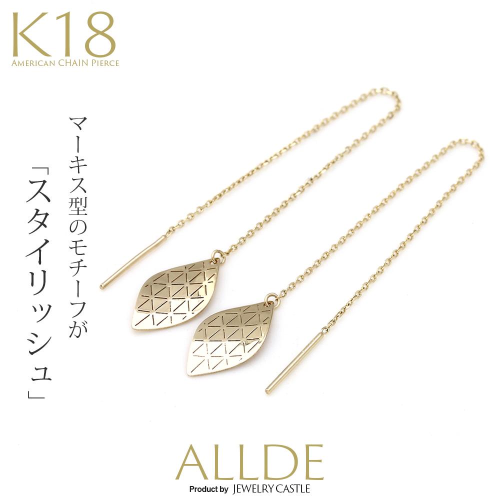 【ALLDE】K18ゴールド リーフチャーム付き アメリカンロングピアス