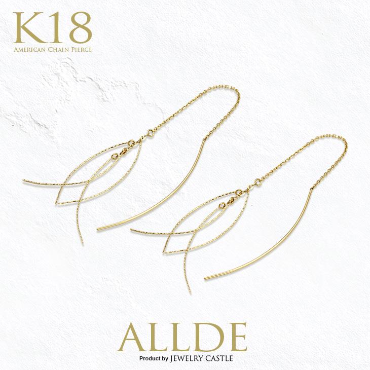 【ALLDE】K18ゴールド 4本のラインが彩る繊細な輝き アメリカンピアス