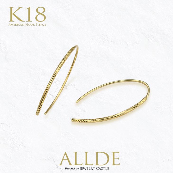 【ALLDE】K18ゴールド マーキス型 アメリカン フック ピアス