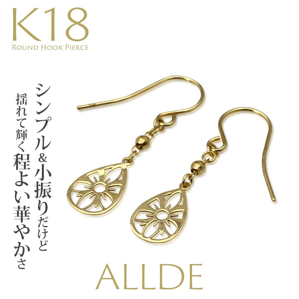 【ALLDE】K18 YG ドロップモチーフ フックピアス