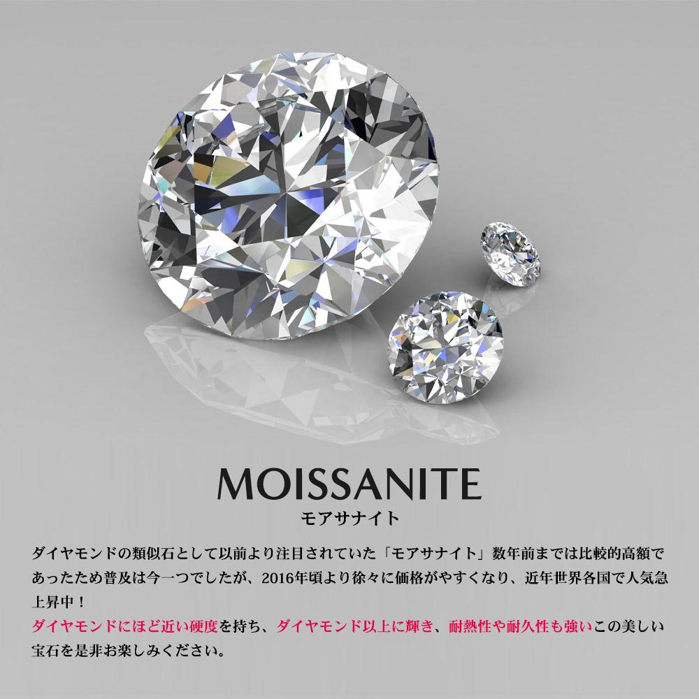 モアサナイト 0.3カラット ソリティアネックレス(両吊りタイプ)