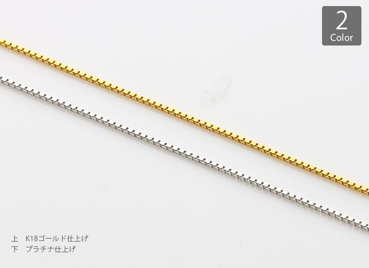 【日本製】スライドアジャスターチェーン45cm【プラチナ仕上/K18ゴールド仕上】