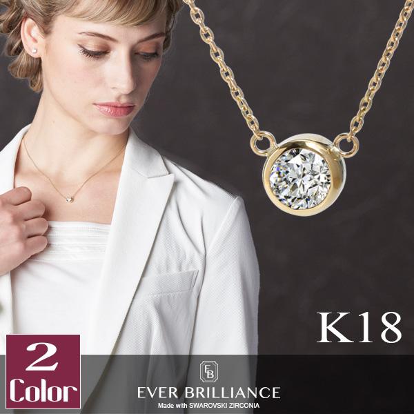 【EVER BRILLIANCE】K18WG/YG 0.5ct スワロフスキージルコニア ベゼルネックレス