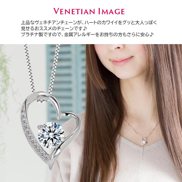 【EVER BRILLIANCE】K18WGチェーン オープンハートネックレス