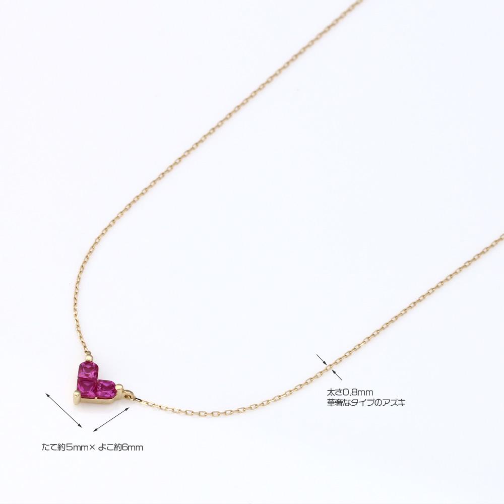 【ALLDE】K18YG・WG・PG 0.25カラット ルビー ミステリーセッティング ハート ネックレス