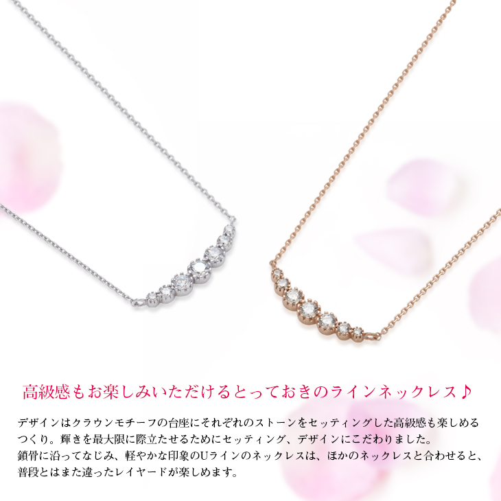 Ideal Brilliance Cut 7ストーン グラデーション ネックレス