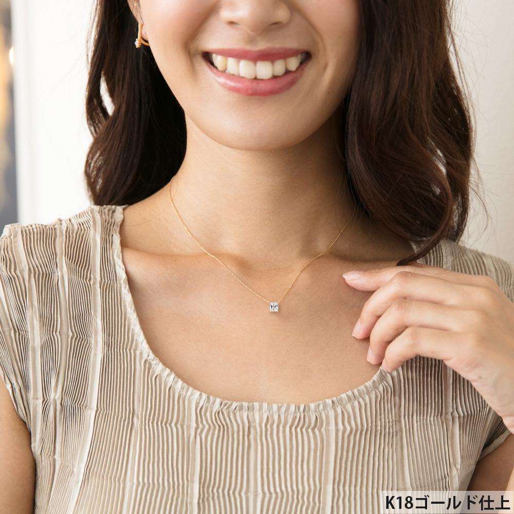 【EVER BRILLIANCE】 1カラット スワロフスキージルコニア プリンセスカット 一粒 ネックレス