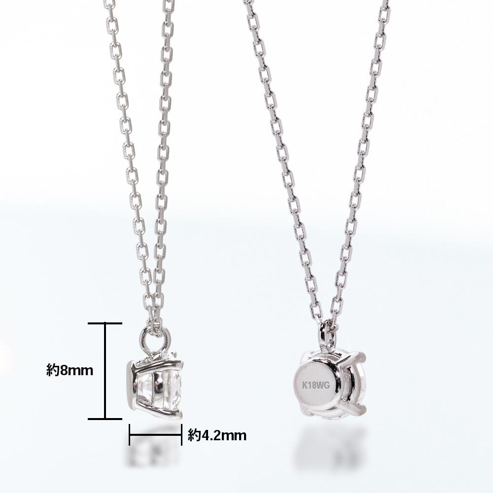 【EVER BRILLIANCE】K18WG/YG 0.5カラットスワロフスキー ジルコニア 一粒ネックレス