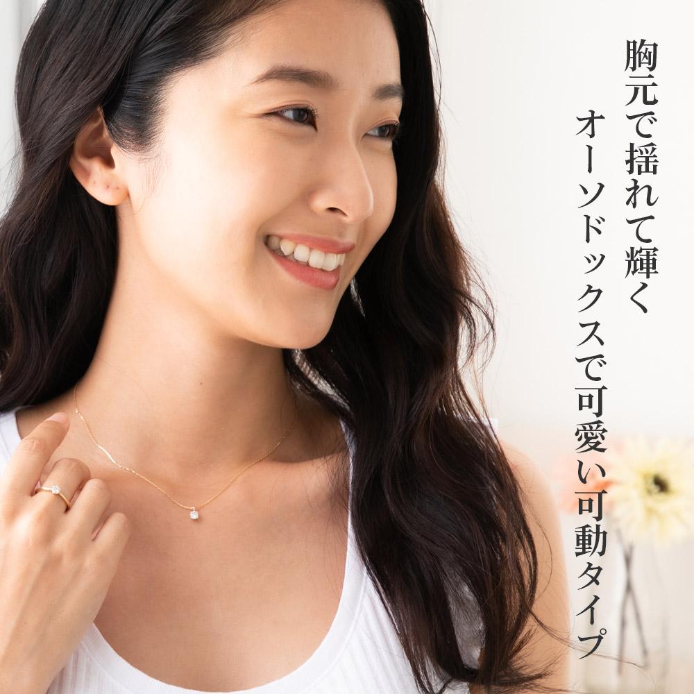 【ALLDE】3デザイン×2カラー プラチナ・18金が選べる ダイヤモンド 0.3カラット シンプル一粒ネックレス