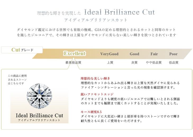 【3カラー】1.7ct クラウンモチーフピアス