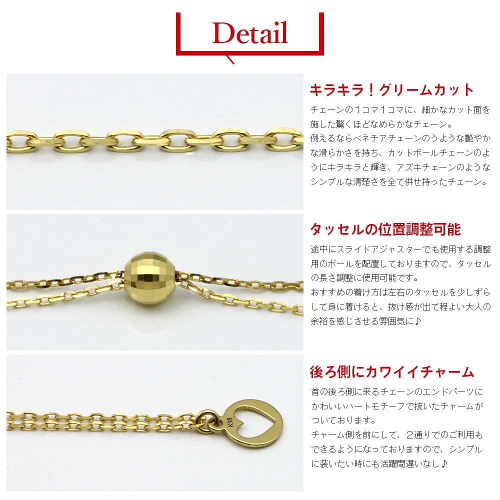 【MIKO-ユキツリ】 K18 タッセル ロングネックレス 80cm