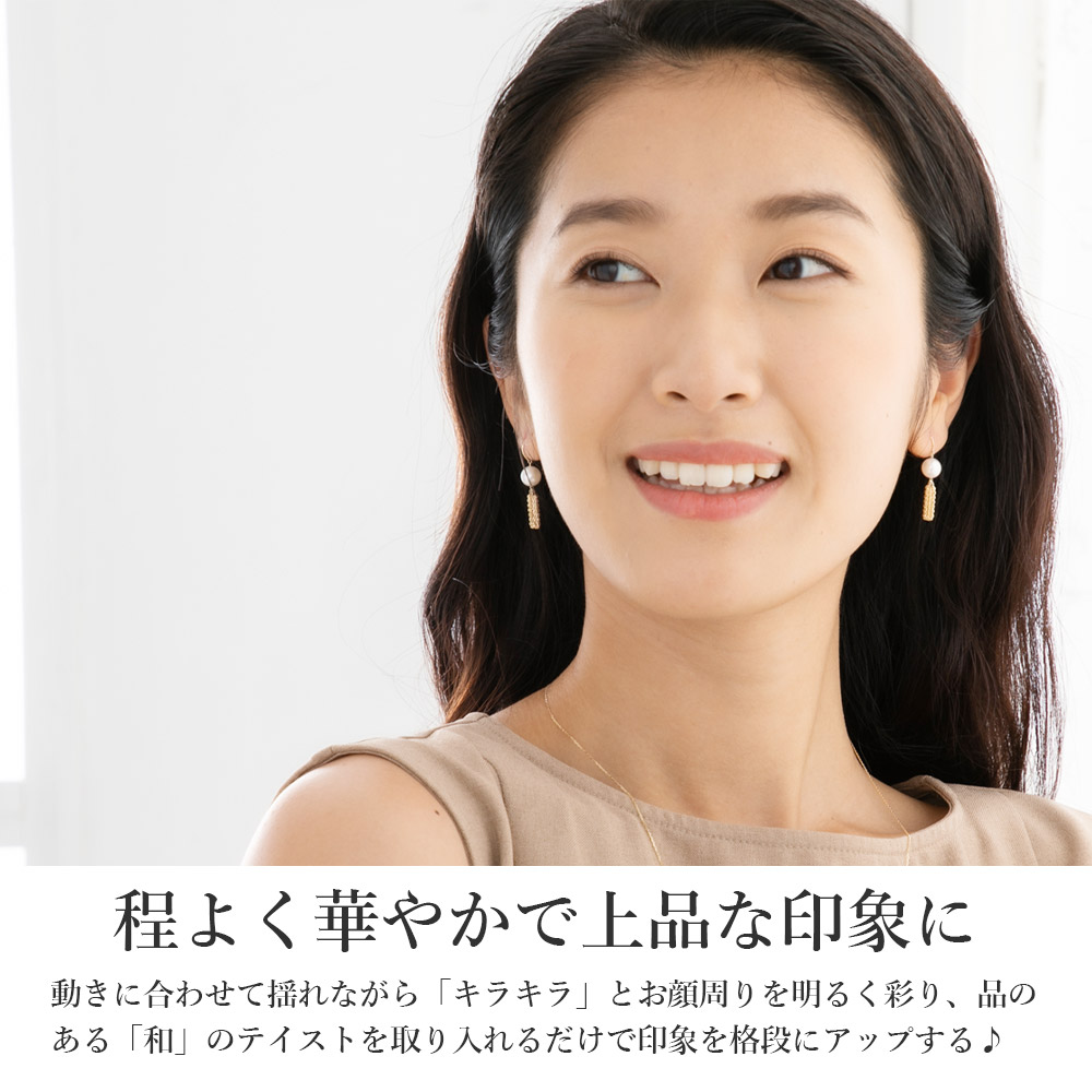 【MIKO-ユキツリ】 K18 タッセル&あこや真珠 フック ピアス (真珠7.5mm)