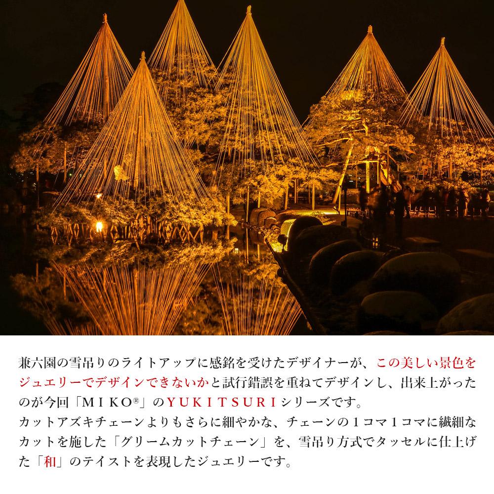 【MIKO-ユキツリ】 K18 タッセル&あこや真珠 フック ピアス (真珠5mm)