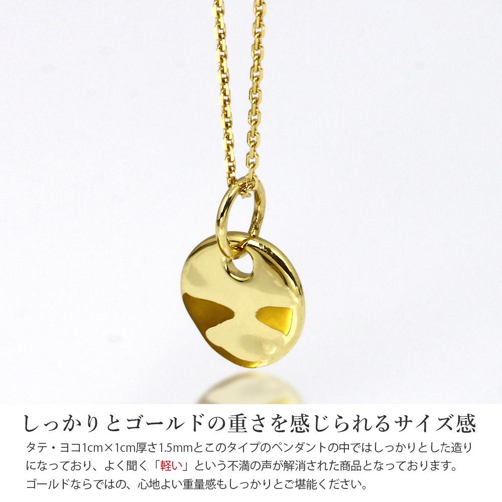 【ALLDE】K18ゴールド 鏡面が美しい仕上がり ラウンドペンダントネックレス