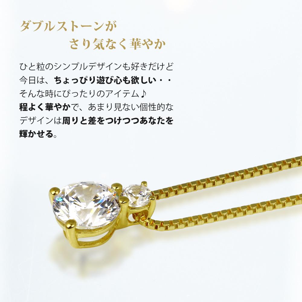 【EVER BRILLIANCE】 1.1カラット ダブルストーン ネックレス