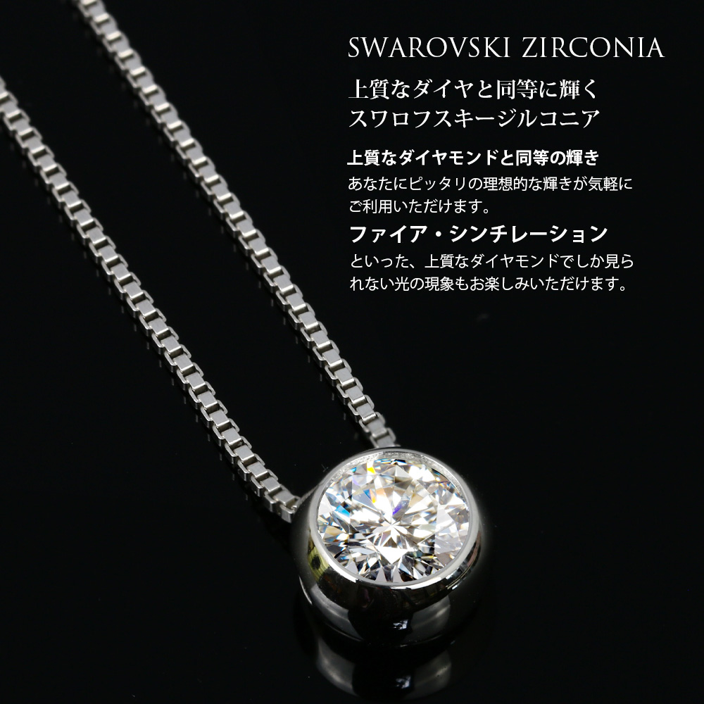 【EVER BRILLIANCE】 0.65カラット ベゼル&クローバー ネックレス