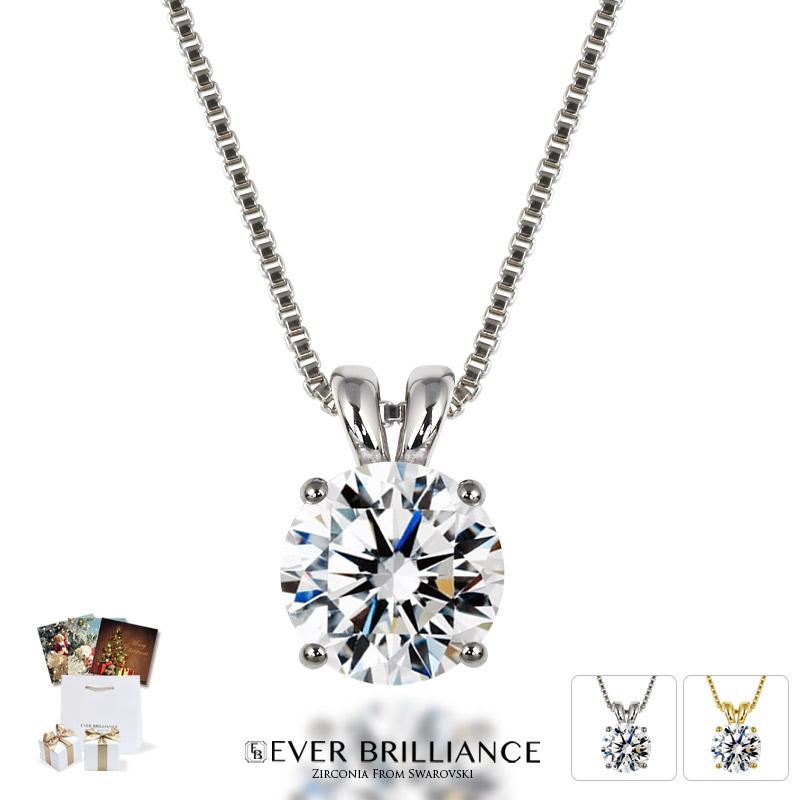 EVER BRILLIANCE / 豪華2カラット一粒ネックレス