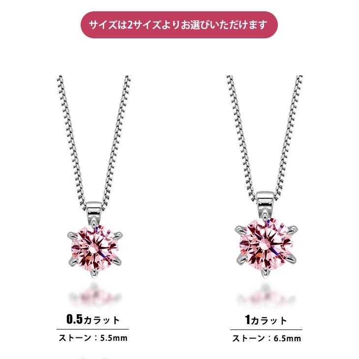 0.5ct/1ct ハート&キューピッド ピンク一粒ネックレス