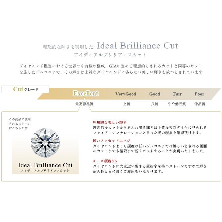 Ideal Brilliance Cut ジルコニア 1.73カラット 幅広 ワイド ハーフ エタニティー リング 指輪