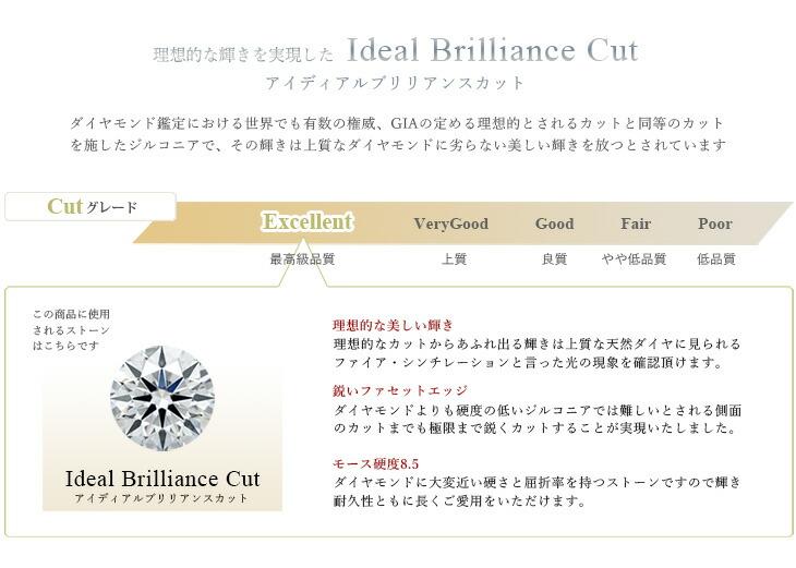 Ideal Brilliance Cut 0.59カラット ハーフエタニティーリング
