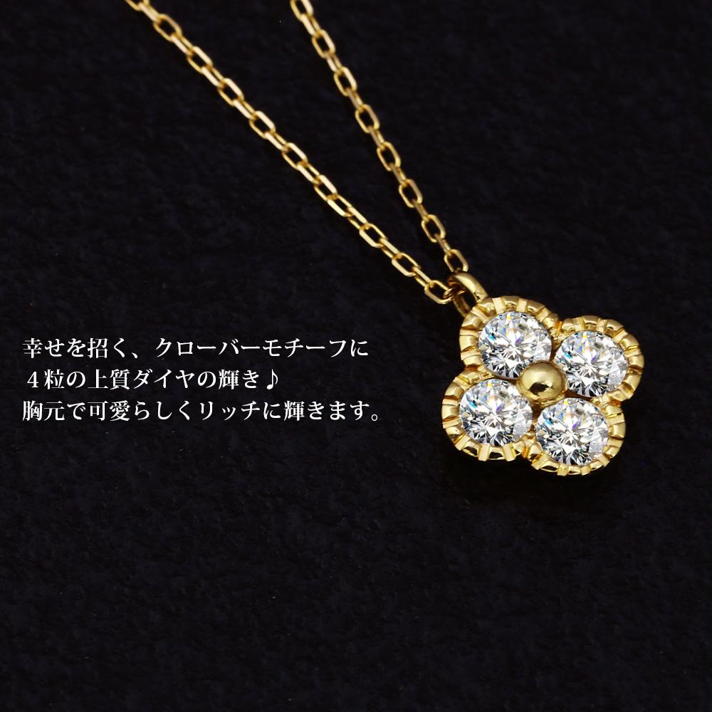 【ALLDE】K18 WG/YG ダイヤモンド 0.2カラット 四葉のクローバー ネックレス