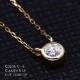 【ALLDE】K18 YG ダイヤモンド 0.1カラット ベゼル 一粒 ネックレス