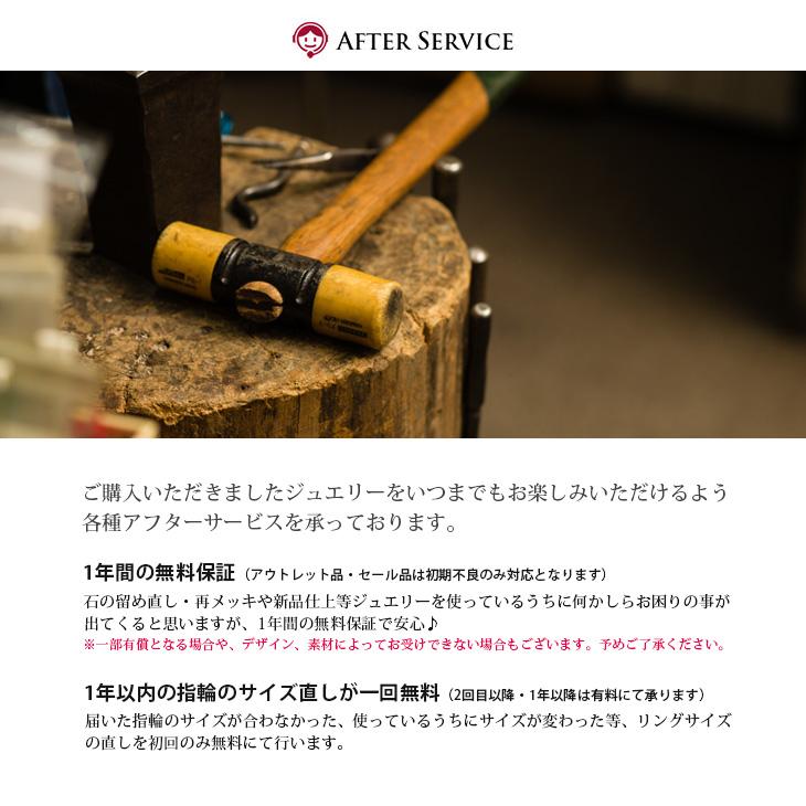 【ALLDE】K18YG ミドルサイズデザインフープピアス