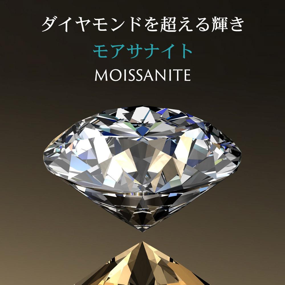 【 1カラット Dカラー IF/FL Excellent 相当 】モアッサナイト モアサナイト 裸石 ルース
