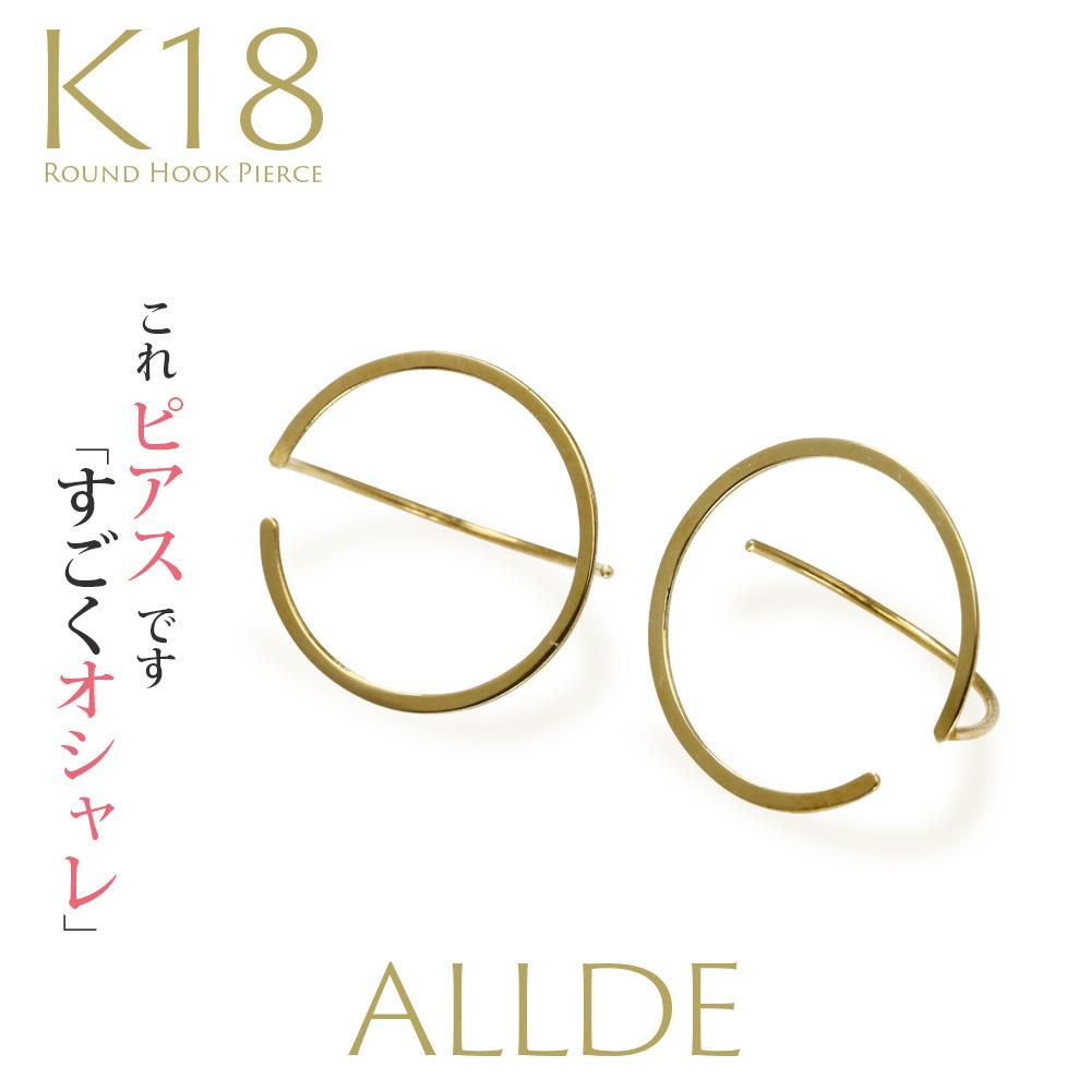 【ALLDE】K18 レディース ラウンド フープ ピアス