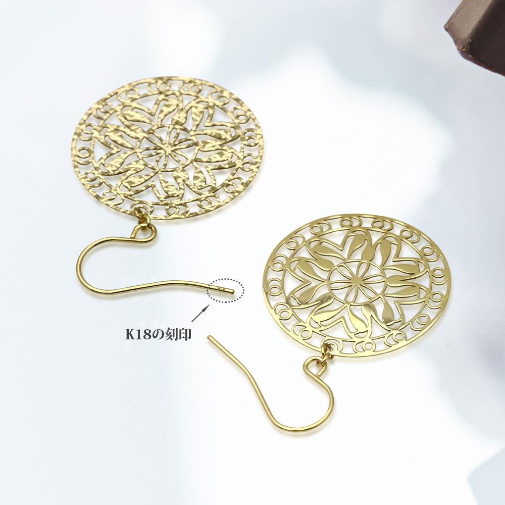 【ALLDE】K18 YG お花の透かし模様が入った レースフックピアス