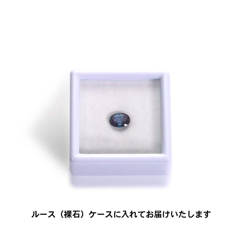 再結晶 アレキサンドライト ルース(1.525カラット・6mm×8mm)