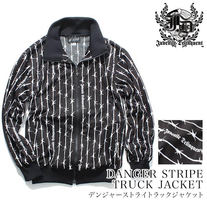 デンジャーストライプトラックジャケット