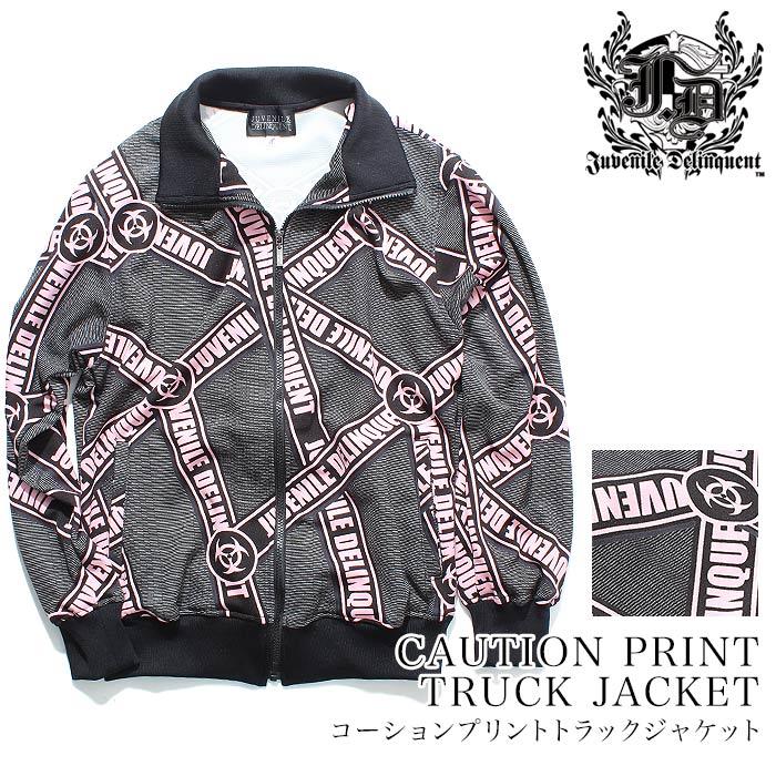 コーションプリントトラックジャケット
