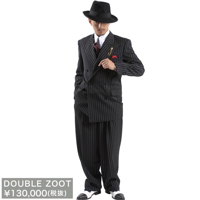DOUBLE ZOOT スーツ(ストライプ)