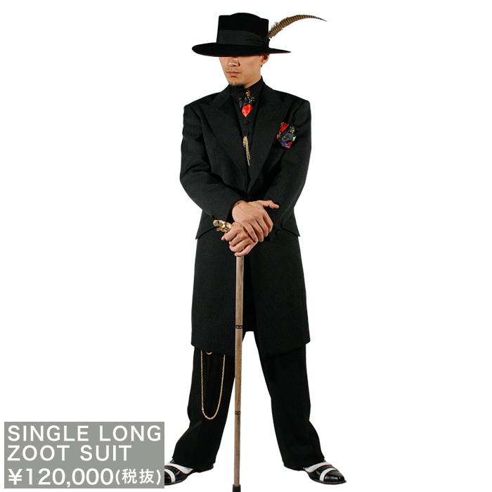 SINGLE LONG ZOOT スーツ (無地)