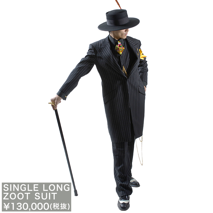 SINGLE LONG ZOOT スーツ (ストライプ)