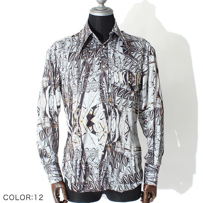 ジオメトリックパターンドレスシャツ